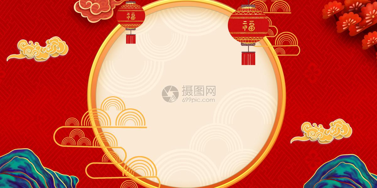 中国风喜庆展板背景