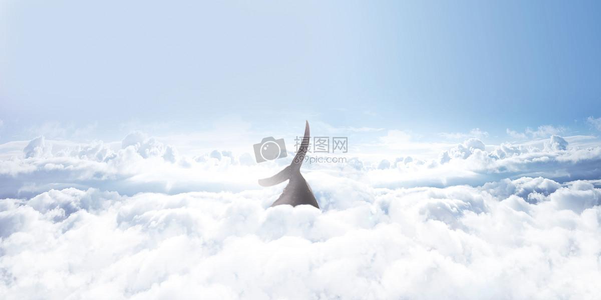 标签: 超现实设计艺术空中飞翔飞行鲸鱼鱼尾鱼白云海市蜃楼入海云海