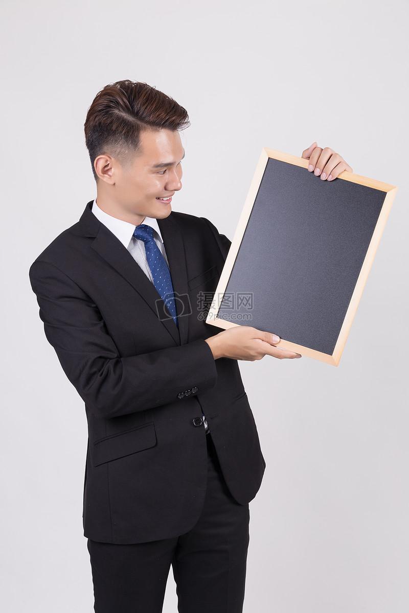 商务人像黑板图片素材_免费下载_jpg图片格式_vrf高清