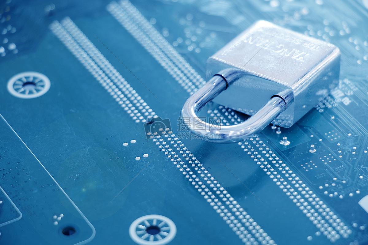 科技感芯片安全锁概念图图片素材_免费下载_jpg图片