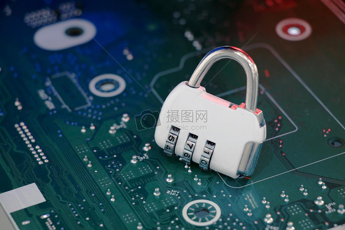 科技感芯片密码锁安全概念图