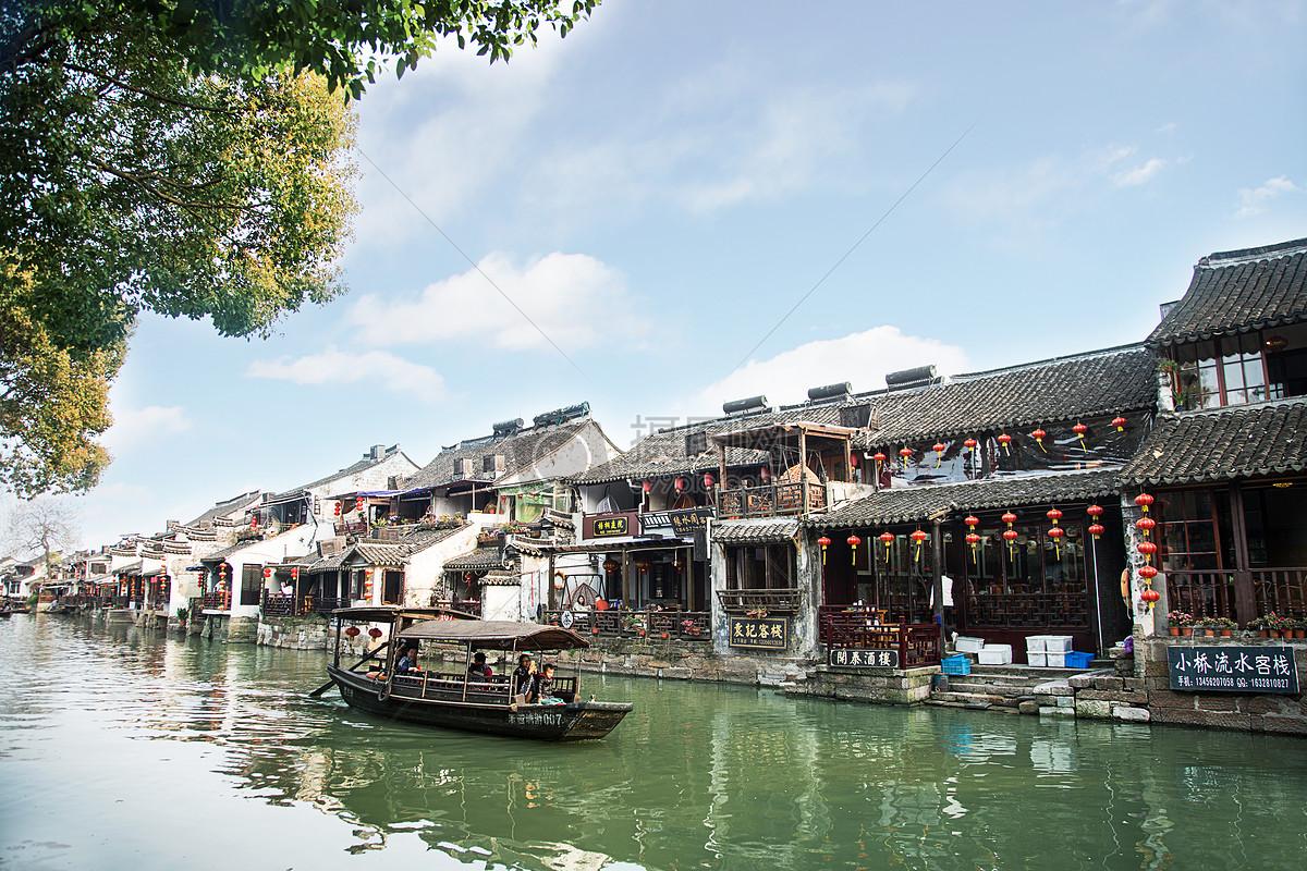 江南古镇风景图片