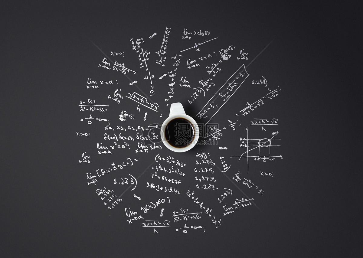 摄图网 创意合成 教育文化 咖啡杯与数学.jpg图片