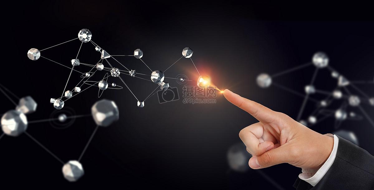 手指点击分子结构