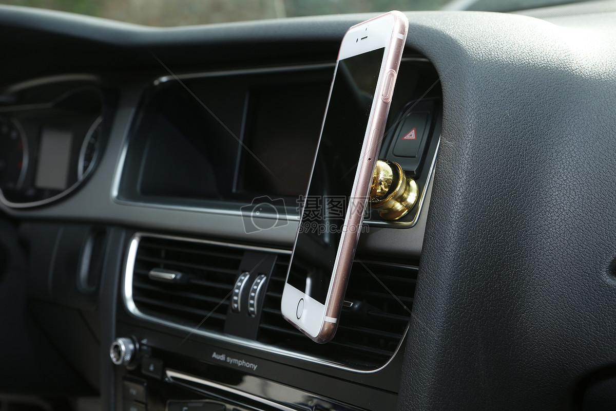 标签: 支架汽车用品汽车配件磁铁导航车用支架手机车载支架手机卡通