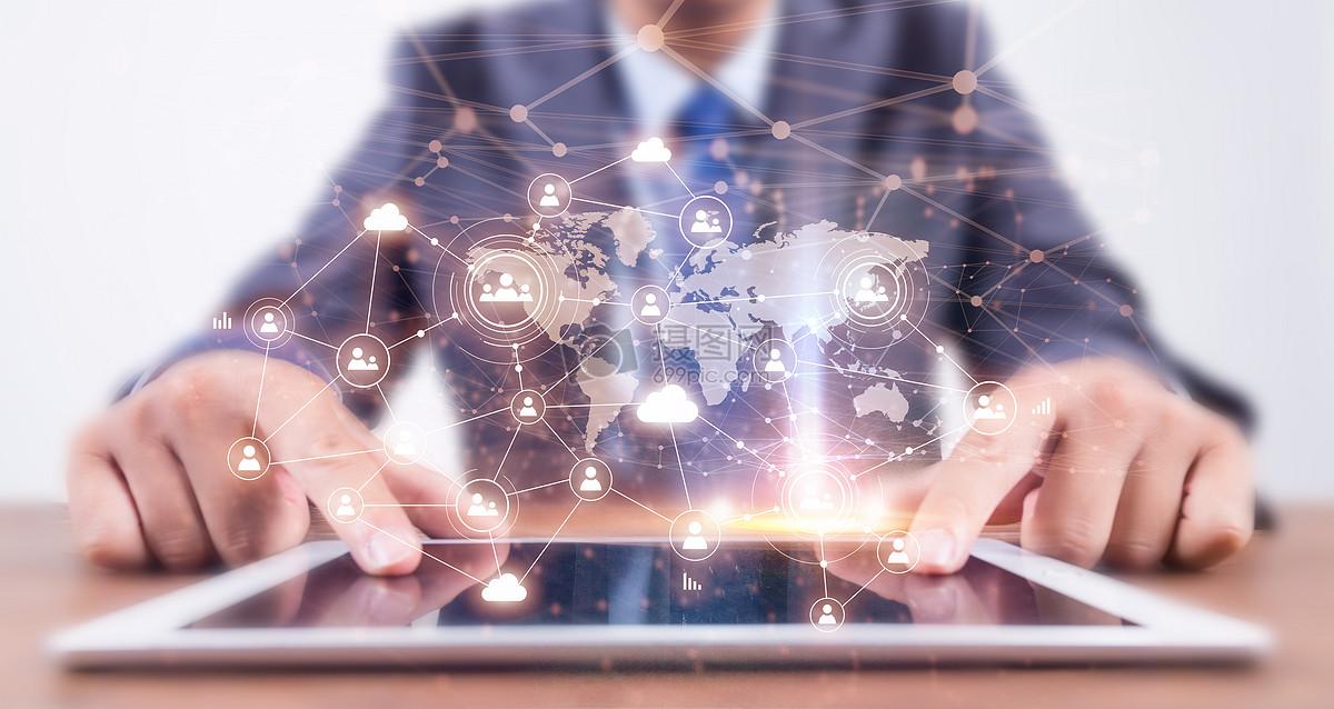 科技创意商务图片