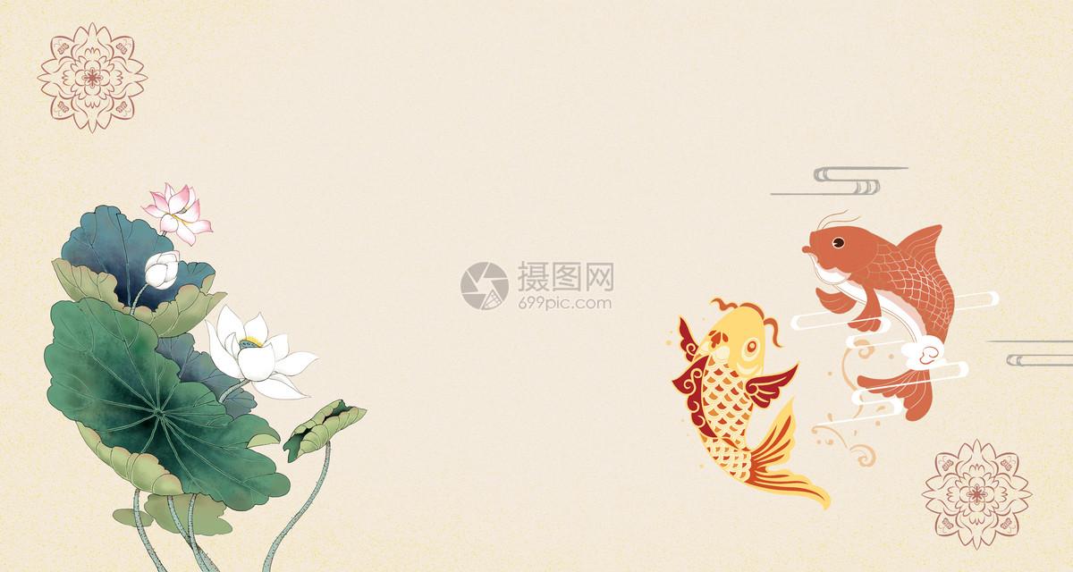 中国风锦鲤图