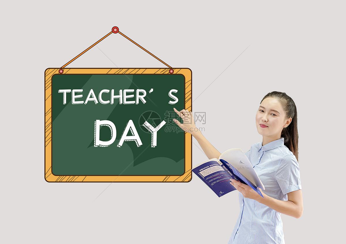 教师在讲台前讲课