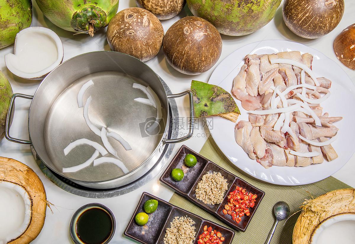 美味海南椰子鸡火锅图片素材_免费下载_jpg图片格式