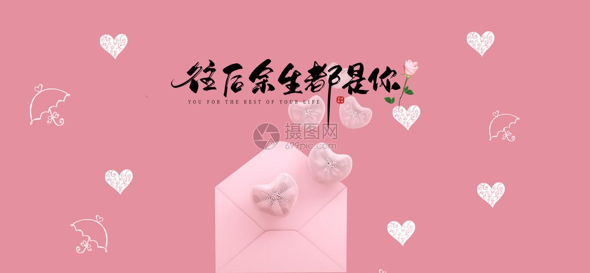 七夕海报背景 摄影图片免费下载_假日/节日图库大全