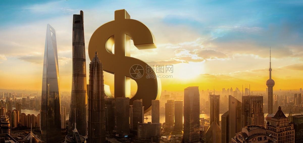 现代化金融城市图片