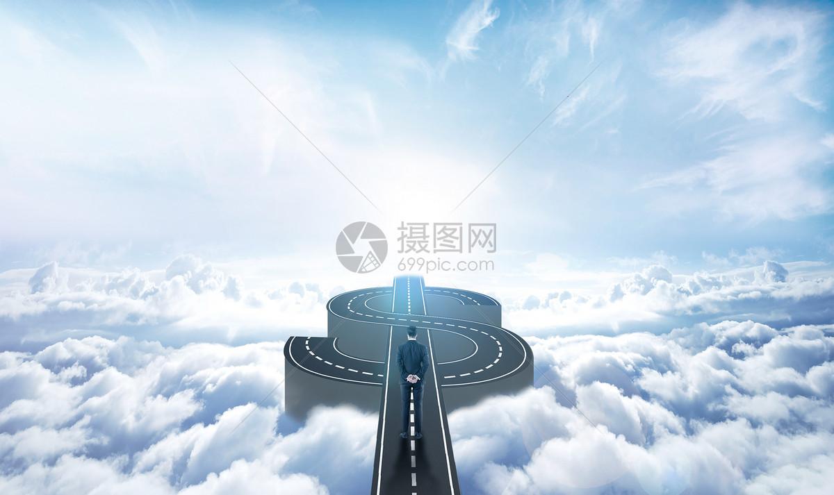 云海里的成功之路图片素材_免费下载_jpg图片格式_vrf高清图片