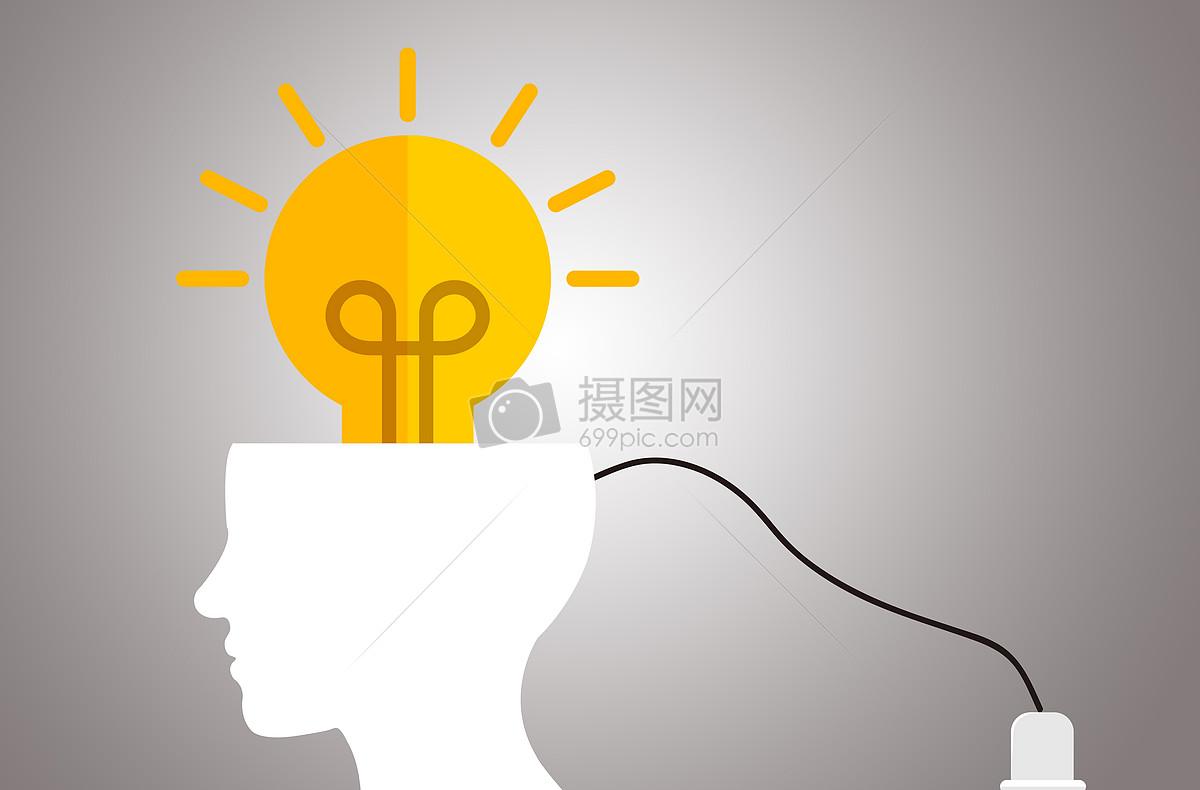 摄图网 创意合成 抽象创意 给大脑中的思维充电.jpg