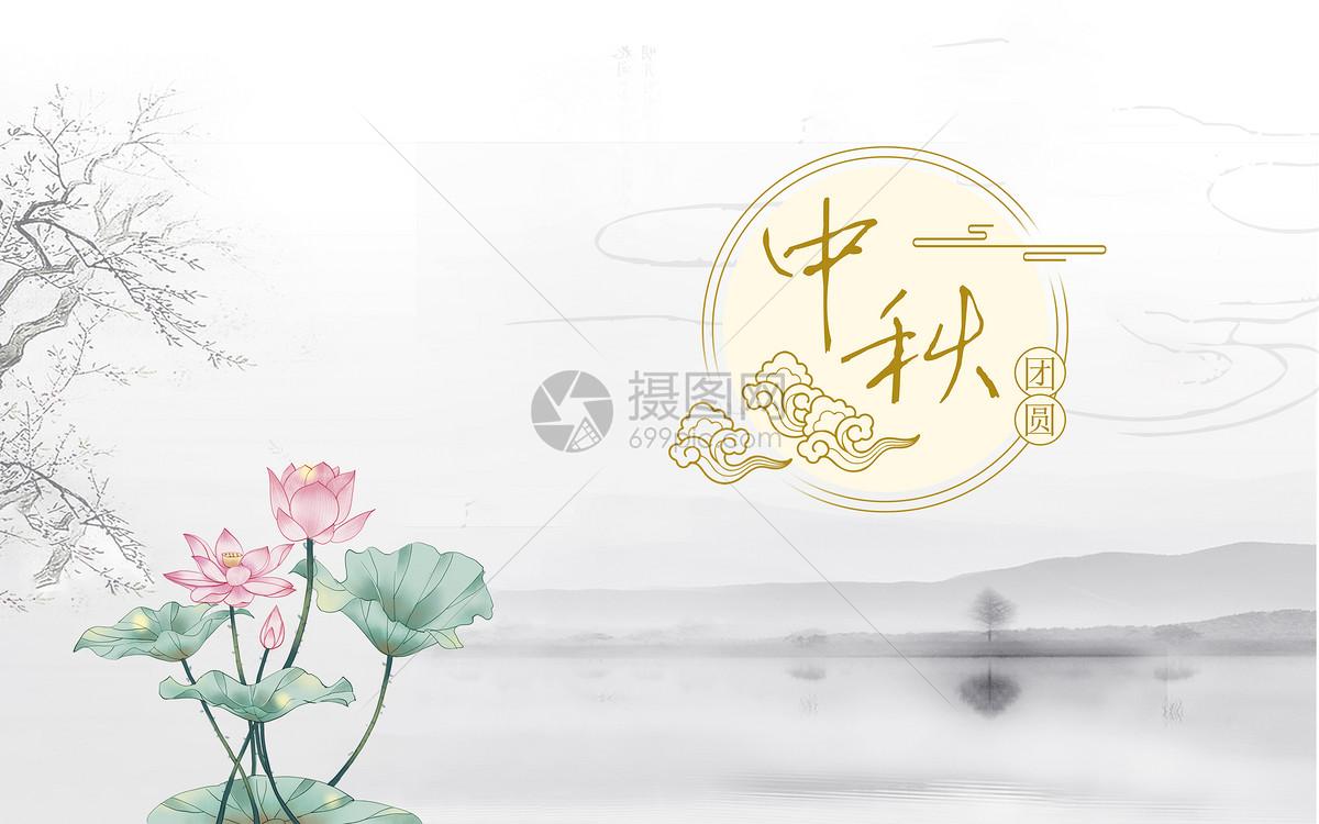 摄图网 创意合成 背景素材 中国风中秋节背景jpg