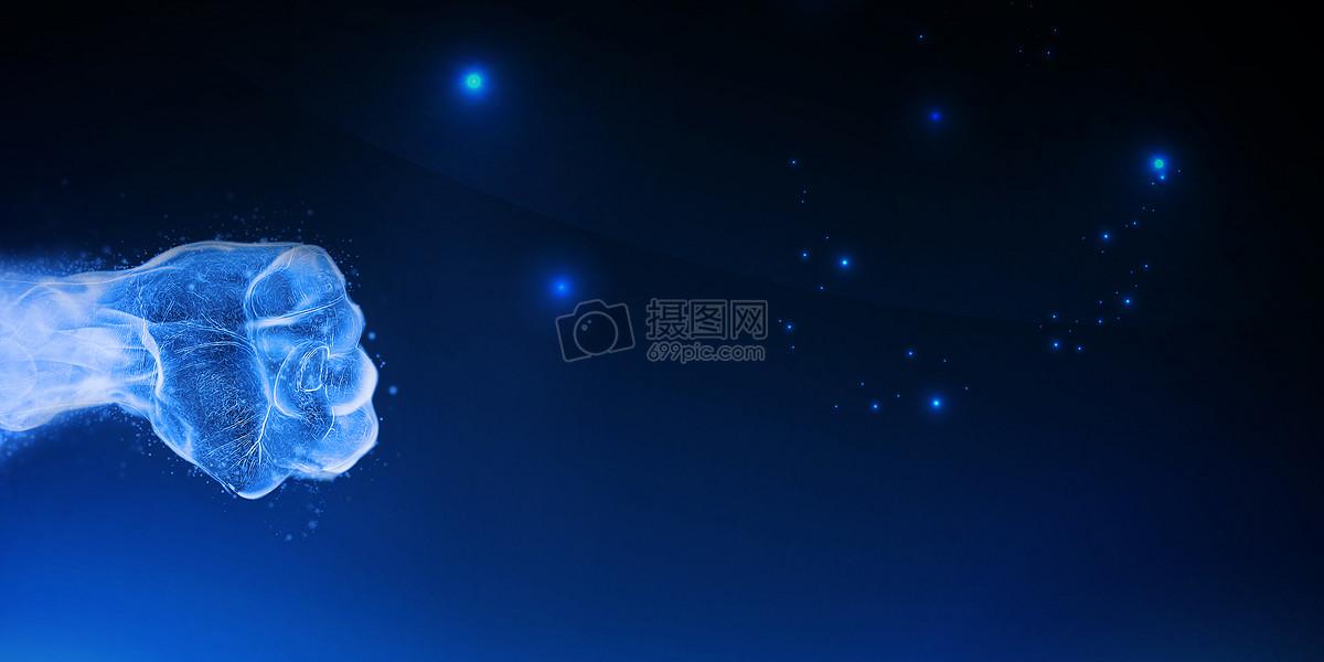 科技拳头图片素材_免费下载_jpg图片格式_vrf高清图片