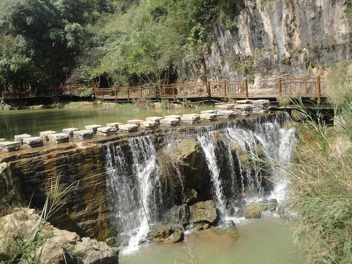 壁纸 风景 旅游 瀑布 山水 桌面 1200_900