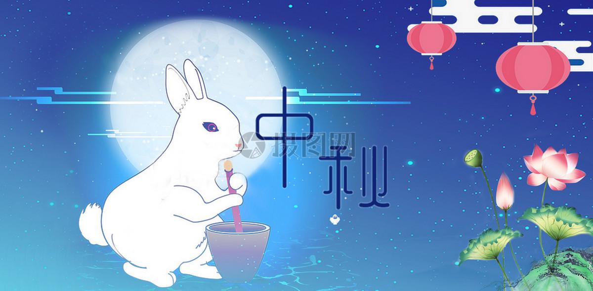 玉兔简笔画步骤画法