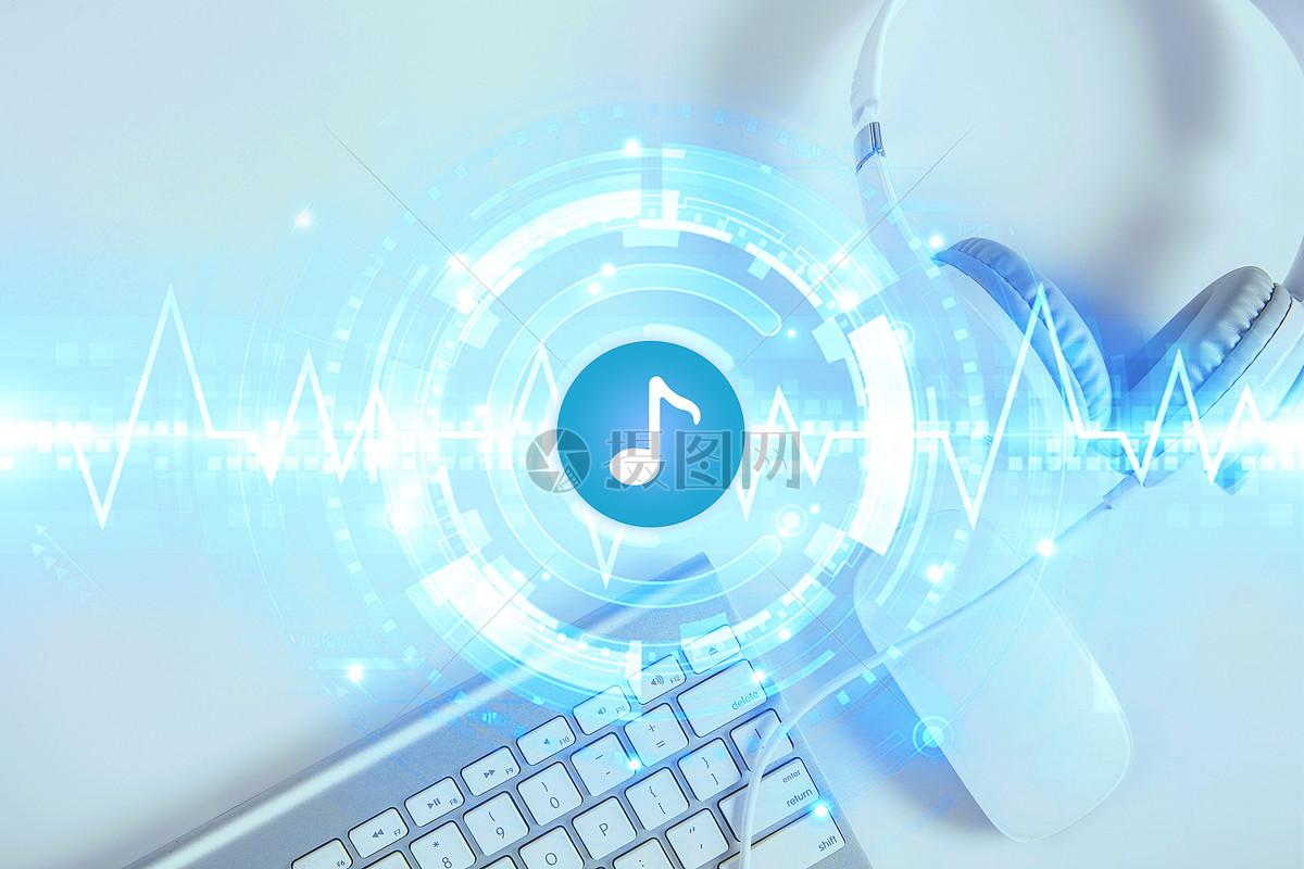 音乐动感科技背景图片素材_免费下载_jpg图片格式_vrf高清图片