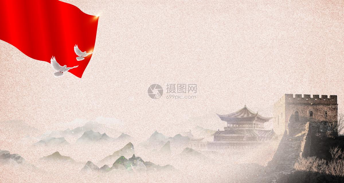国庆长城背景图片