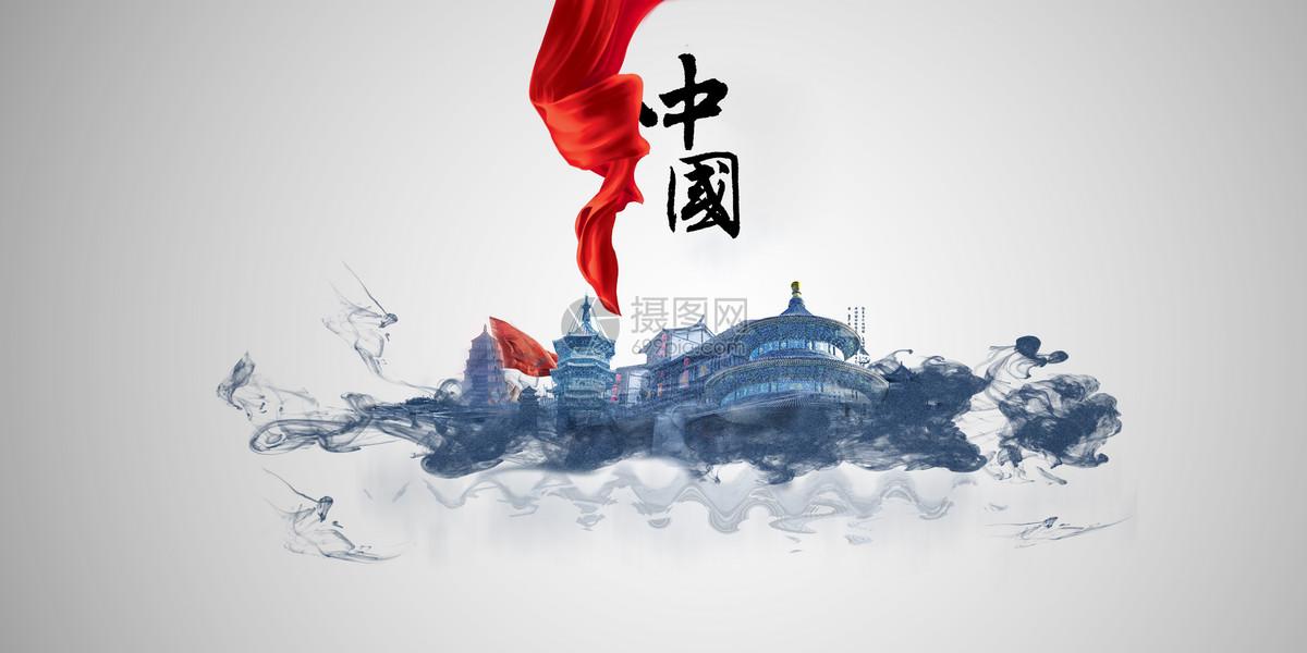 中国梦水墨宣传海报