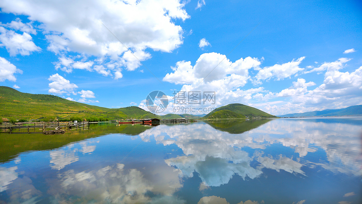 照片 自然风景 泸沽湖蓝天白云山水倒影美景jpg  分享: qq好友 微信