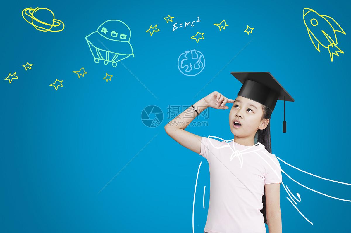 超人小学生思考观察天文