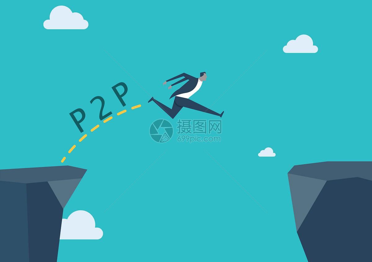 p2p理财有风险_p2p理财风险