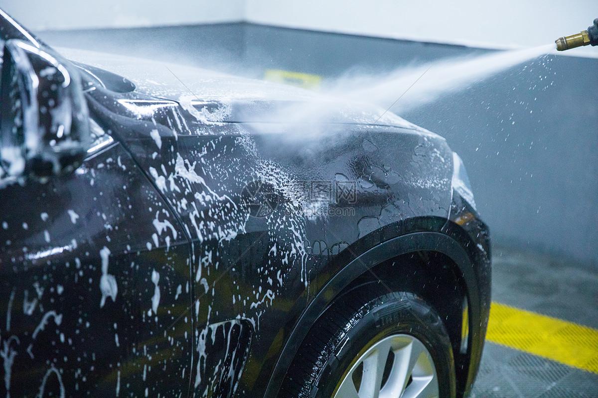 汽车美容洗车图片素材_免费下载_jpg图片格式_vrf高清