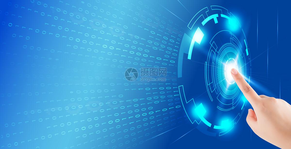 科技未来图片素材_免费下载_jpg图片格式_vrf高清图片
