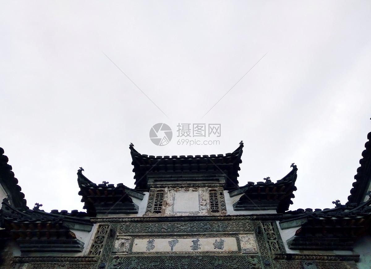 安徽宏村里的古建筑