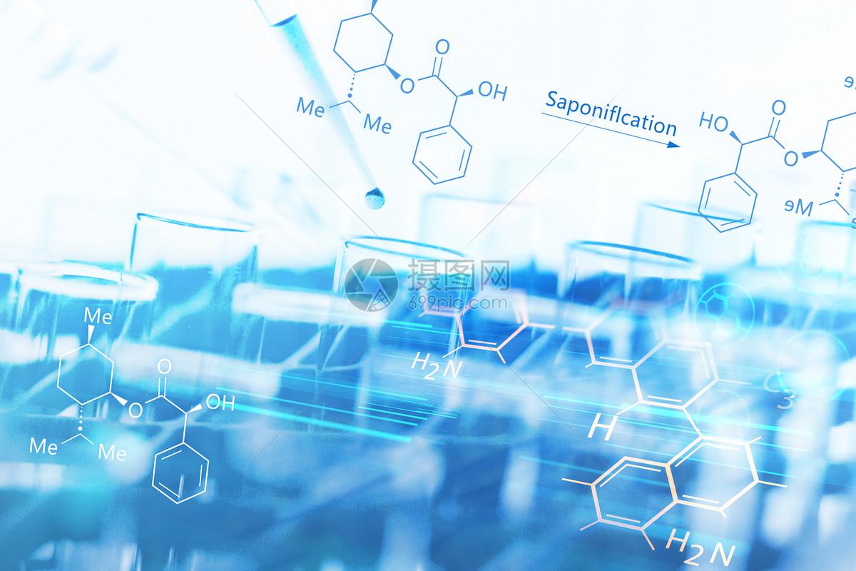 液滴入试管测试化学实验室图片素材_免费下载_jpg图片格式_vrf高清