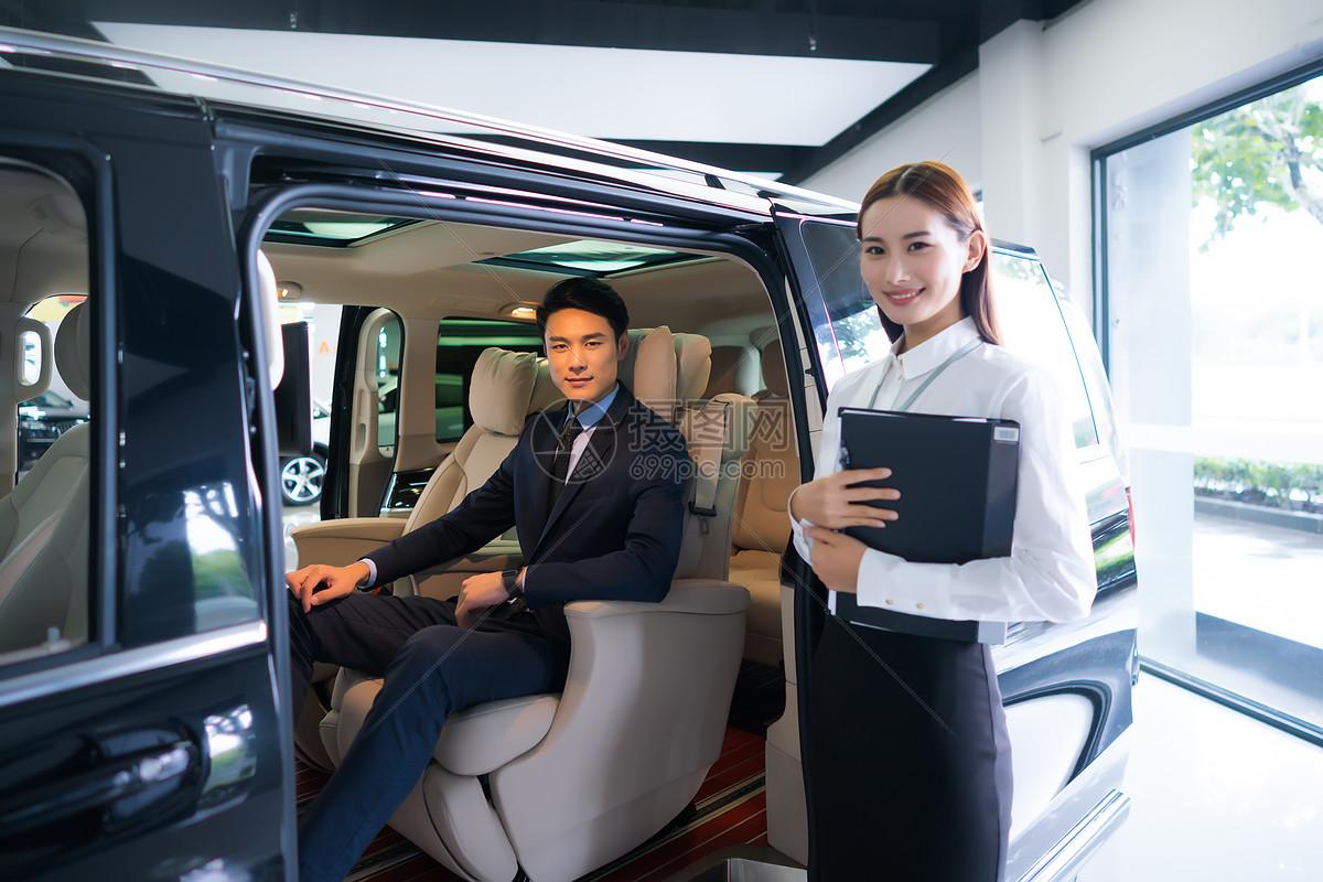 商务汽车销售服务