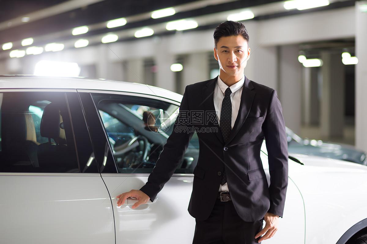汽车销售商务男性图片