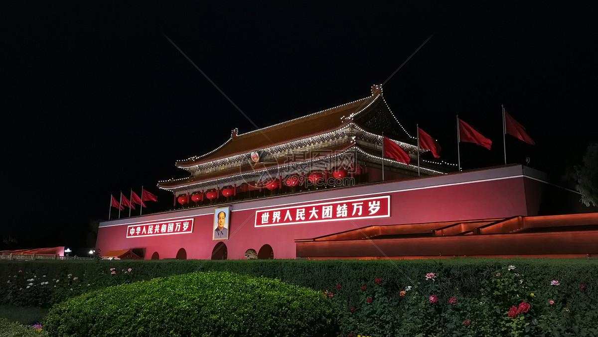 国庆北京天安门