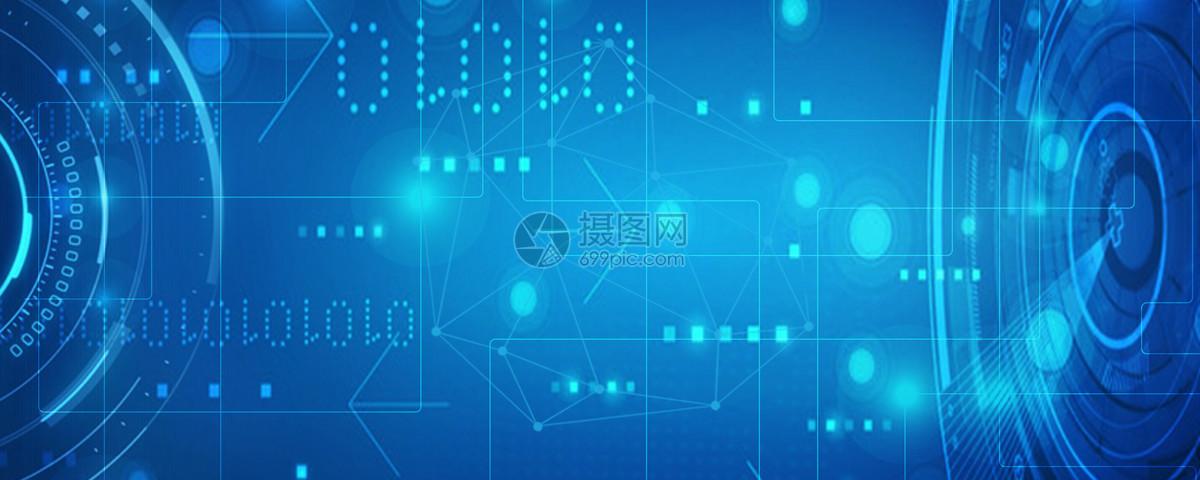 蓝色炫酷科技背景图片素材_免费下载_jpg图片格式_vrf