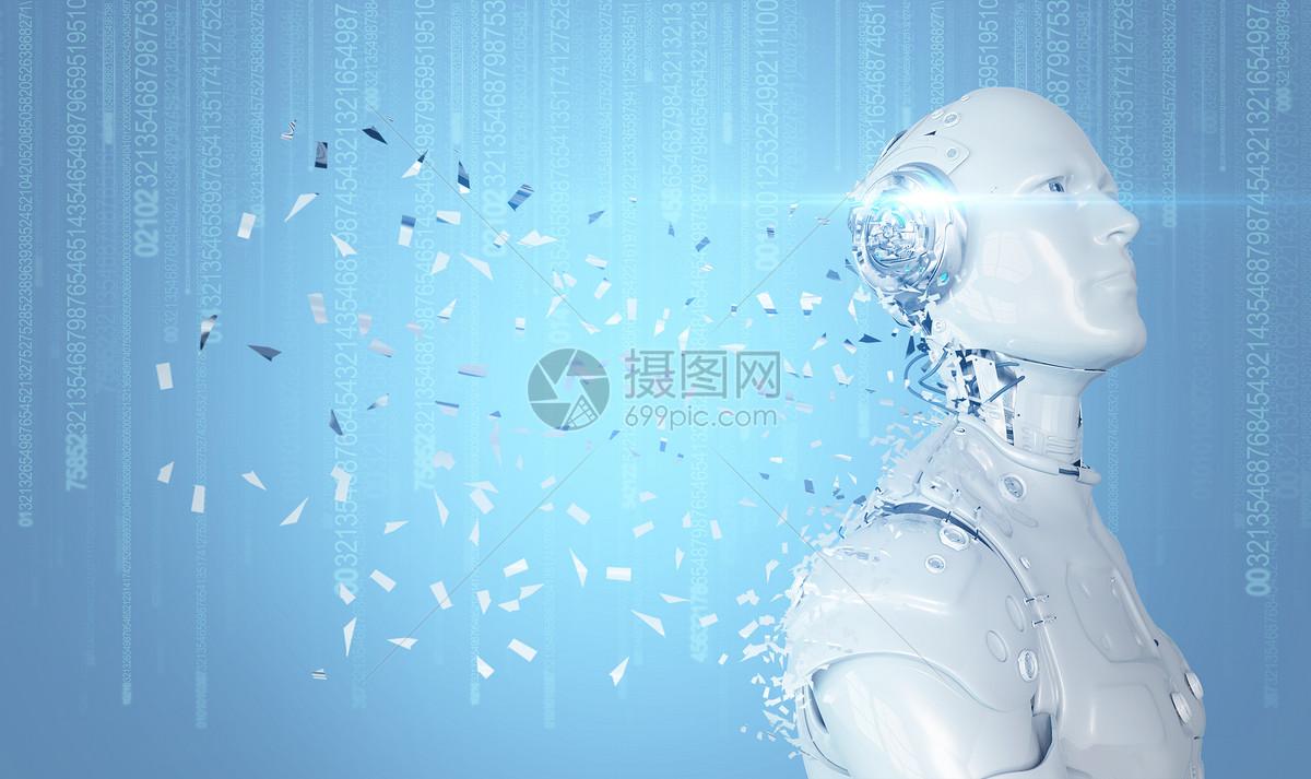 智能传输人工智能