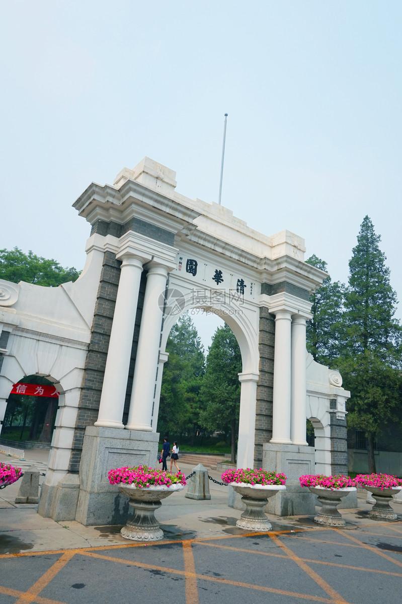 清华大学图片素材_免费下载_jpg图片格式_vrf高清图片