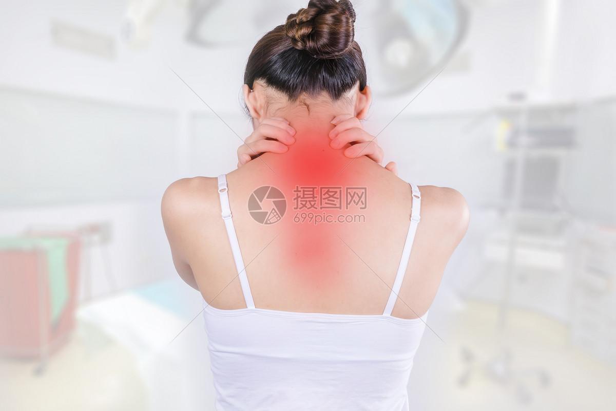 脊柱疼可爱的图