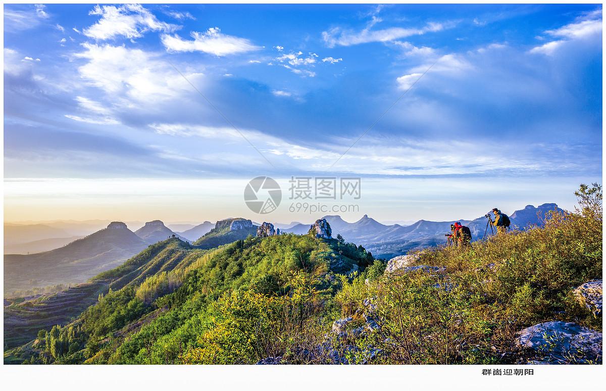 唯美图片 自然风景 山东沂蒙山崮乡岱崮风光jpg  分享: qq好友 微信