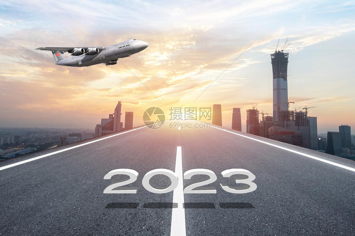 展望2018