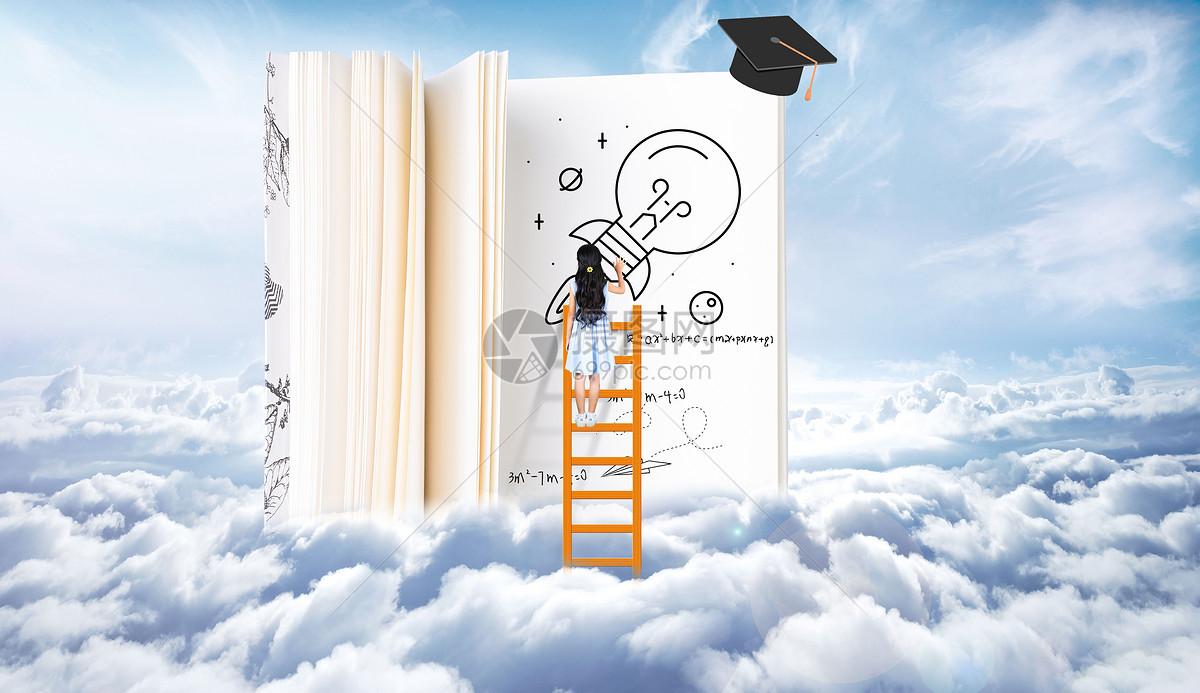 我的个人梦想_我有一个梦想图片素材-正版创意图片500722175-摄图网
