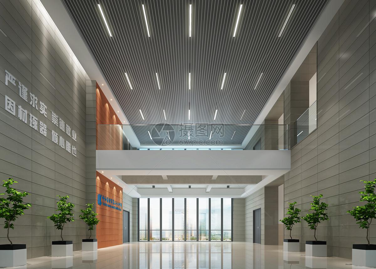 办公楼大厅效果图