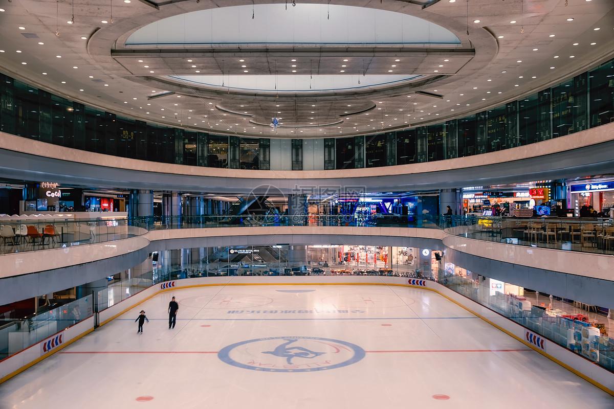 商业中心内景溜冰场图片素材_免费下载_jpg图片格式
