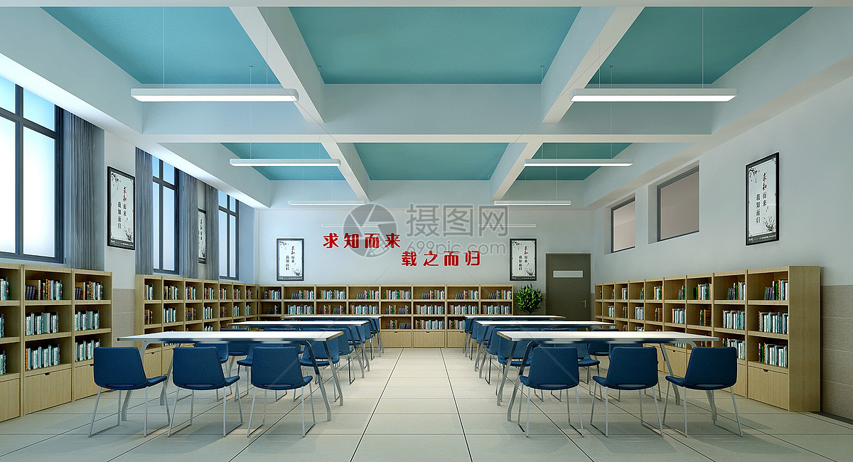 图书馆室内装修效果图