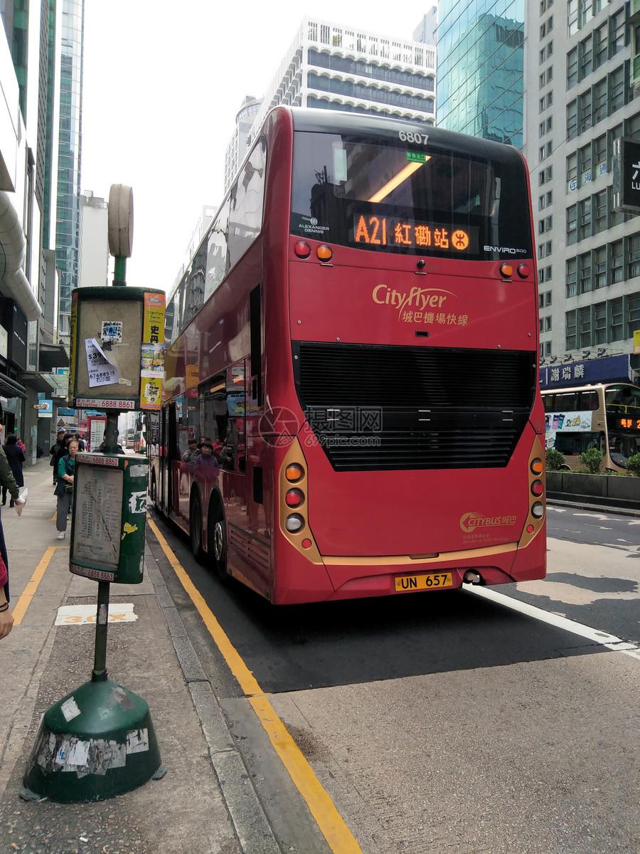 正午时分香港巴士街景