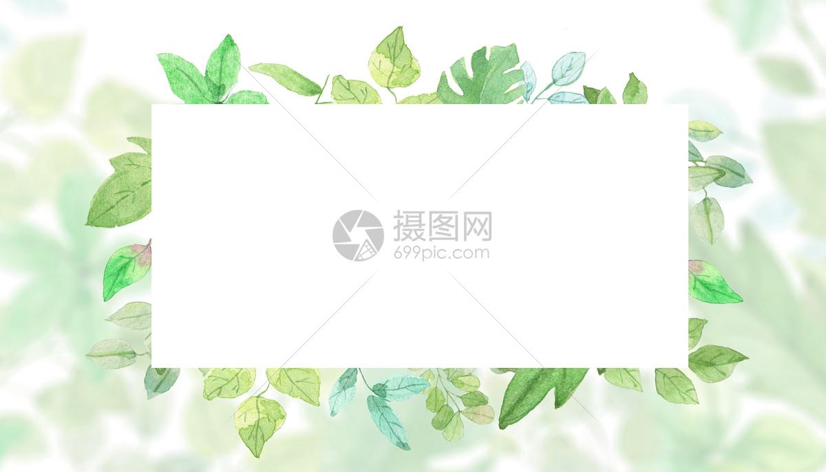 ppt 背景 背景图片 边框 模板 设计 相框 1200_686