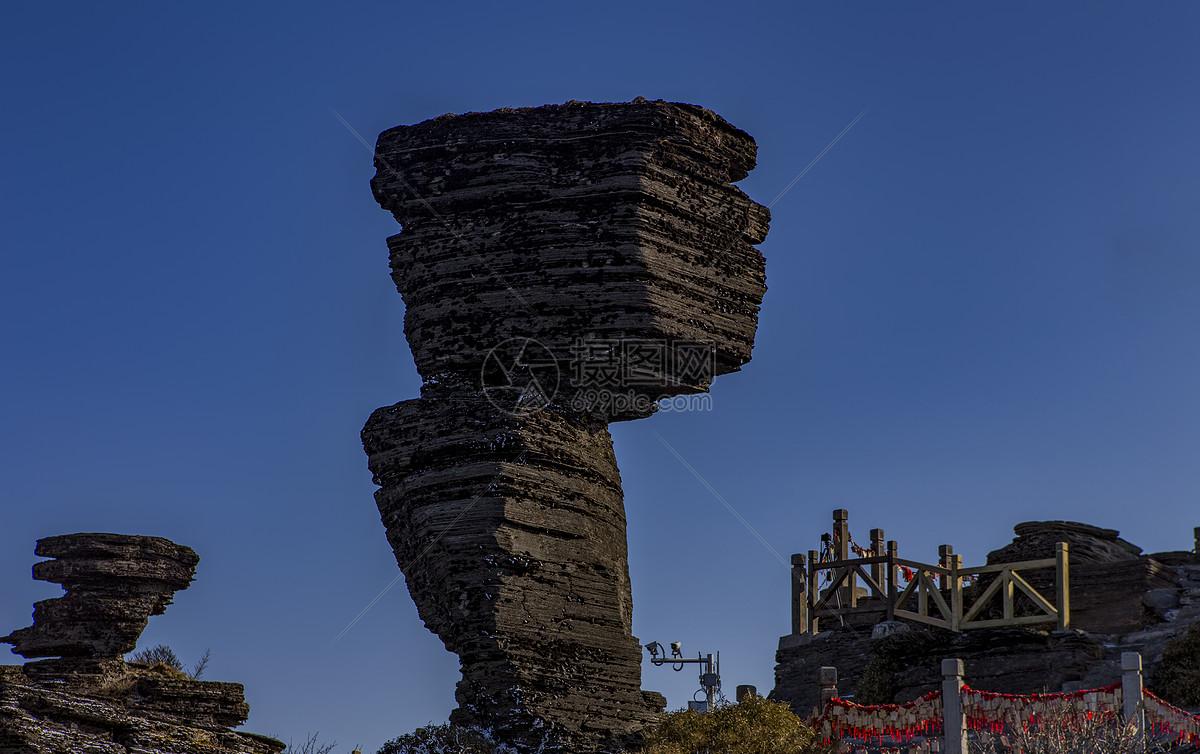 照片 自然风景 梵净山蘑菇石jpg