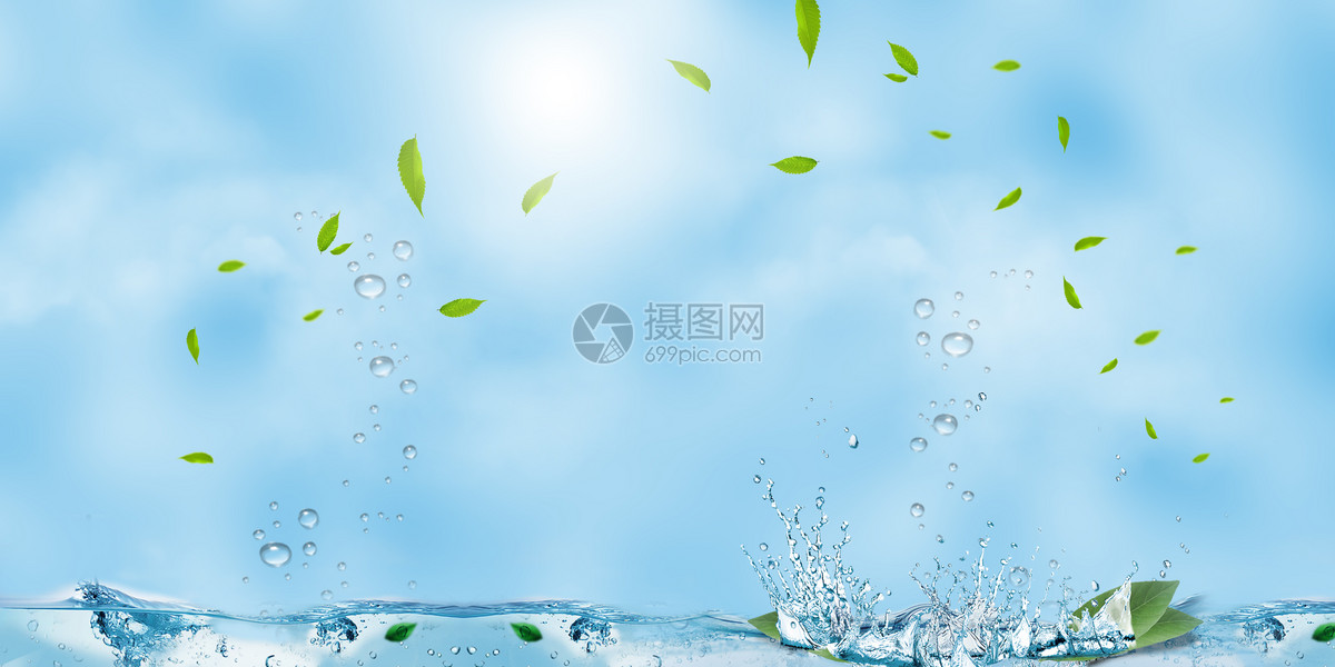 美容banner背景图片素材_免费下载_jpg图片格式_vrf