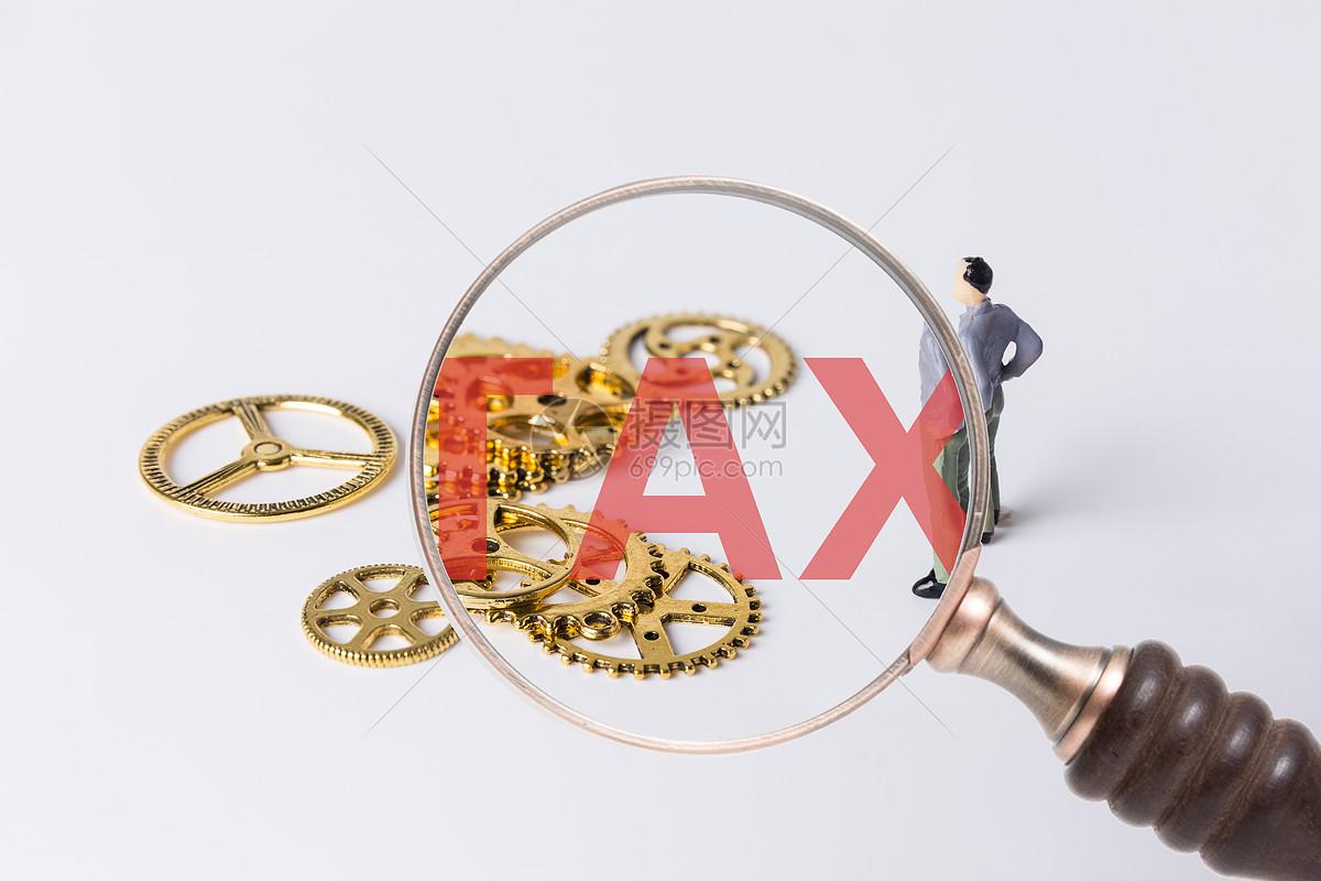 税务金融图片