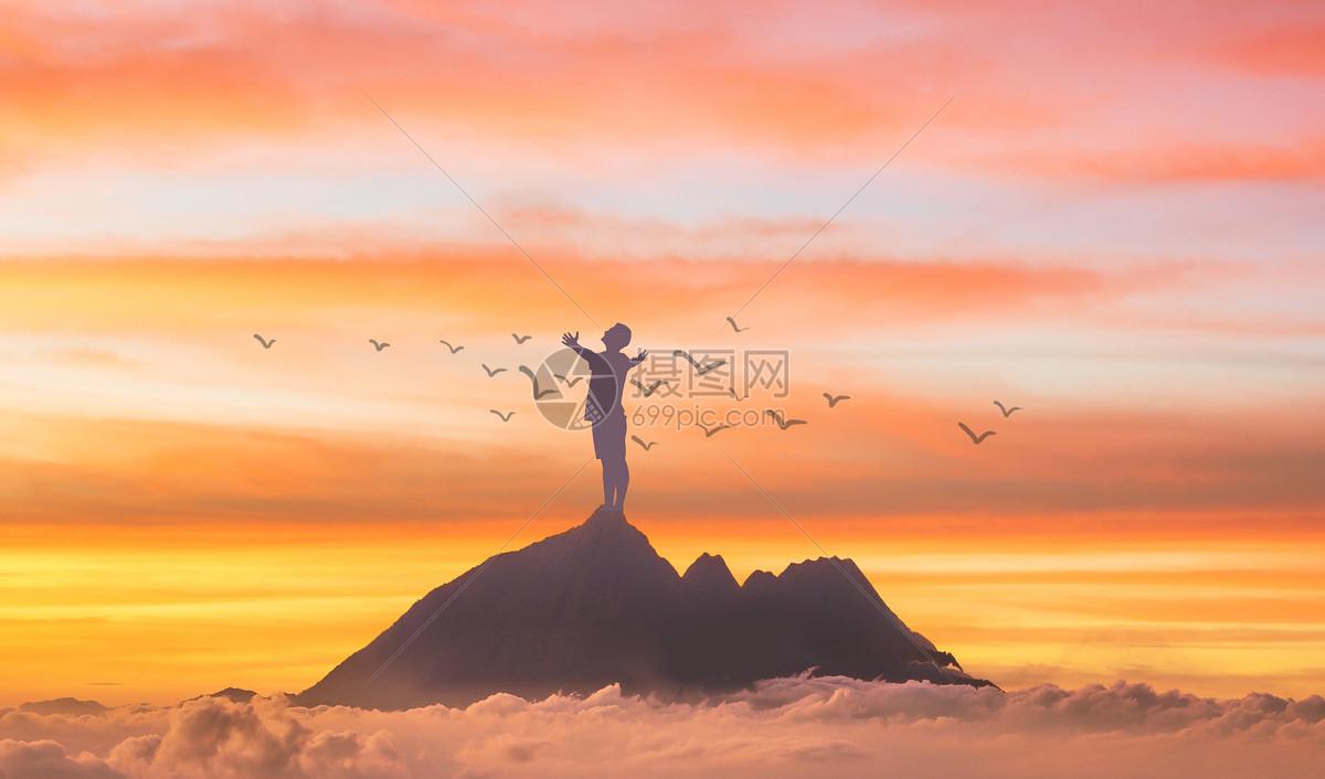 图片 创意合成 商业管理 拥抱希望jpg  分享: qq好友 微信朋友圈 qq图片